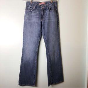 Gap curvy flare jean